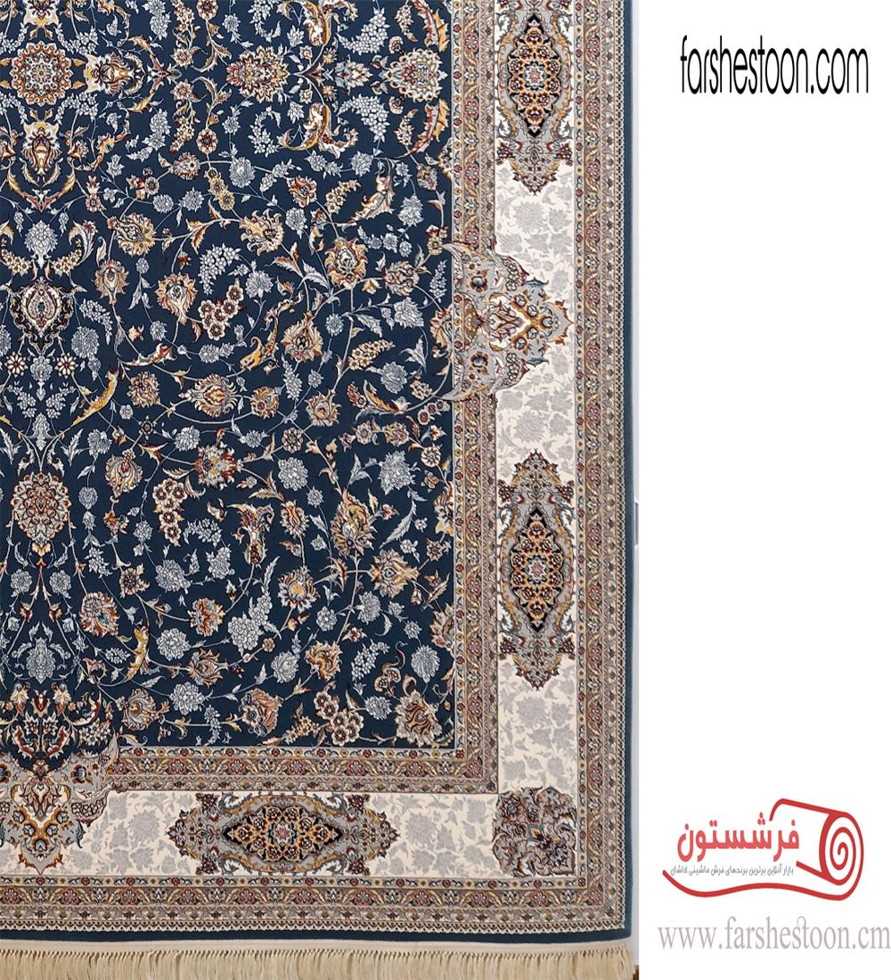 فرش-ماشینی-اصفهان-700شانه-آبی-1